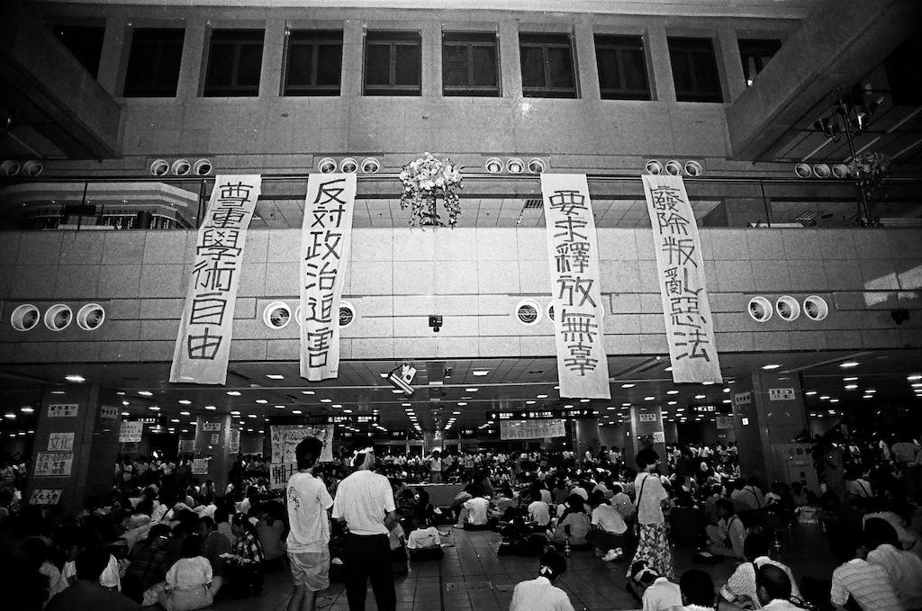 ■1991年5月15日,「全國學生運動聯盟」、「清大廖偉程救援會」進入台北火車站,向往來旅客表達「廢除叛亂惡法、要求釋放無辜、反對政治迫害、尊重學術自由」等四大主張。 6-3■由全國各大學與教授組成的「反政治迫害運動聯盟」,在台北火車站內展開罷課活動,做長期抗爭。