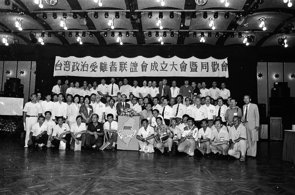 ■「台灣政治受難者聯誼總會」,出席政治受難者共有142位,獲得92票多數通過台獨主張。
