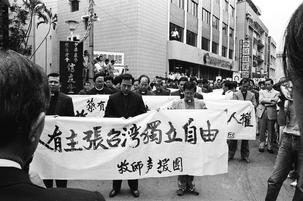 ■台灣基督長老教會等團體,義無反顧地投入這場聲援「言論自由、台獨無罪」遊行活動。