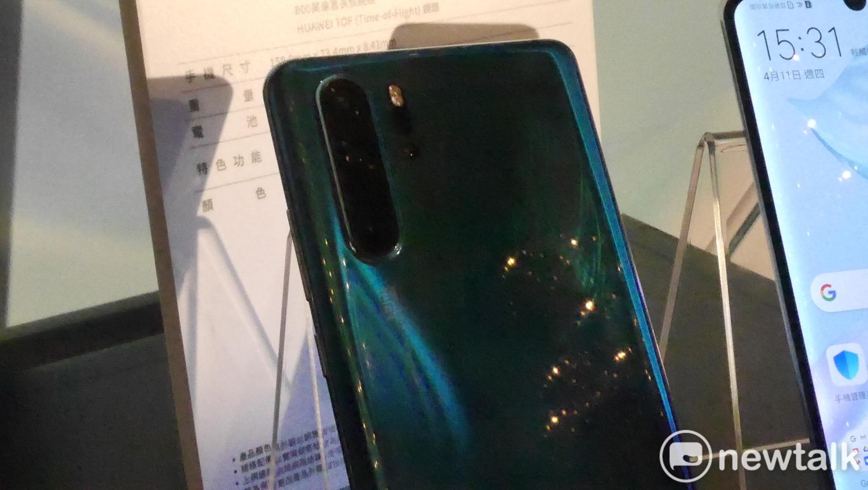 中華電信宣布停售華為新手機。圖為華為P30。圖:葉立斌/攝