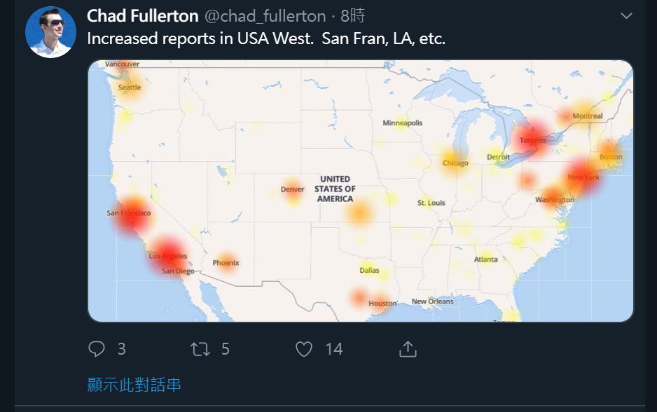 Google伺服器發生當機,網友在推特上分享受災害區域。圖:翻攝Twitter。