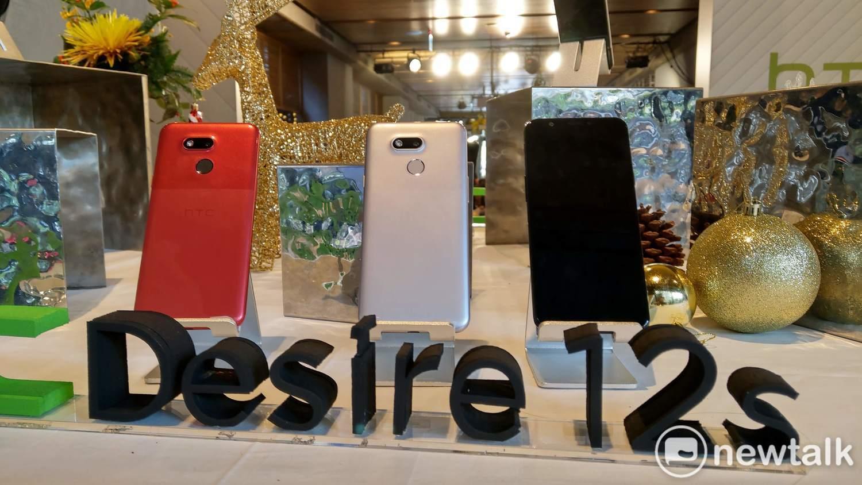 HTC Desire 12S。圖:葉立斌/攝