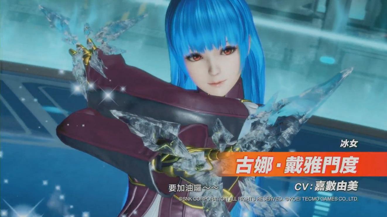 「冰女」古娜‧戴雅門度也是格鬥玩家心中的人氣角色。