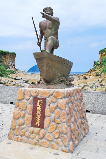 2011年設立琉球漁民慰靈碑,為和平島過去台日友好的歷史留下見證。圖:謝佳真/攝