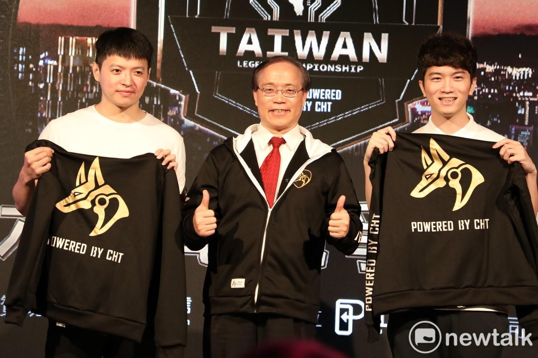 左起為ahq前中路選手Westdoor、中華電信董事長謝繼茂、閃電狼前上路選手MMD