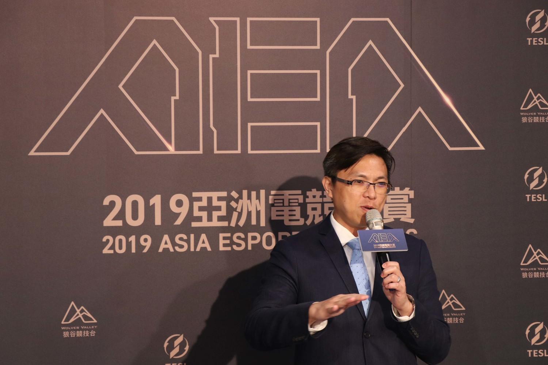 狼谷娛樂總經理黃俊仁闡述亞洲電競大賞的籌辦理念。