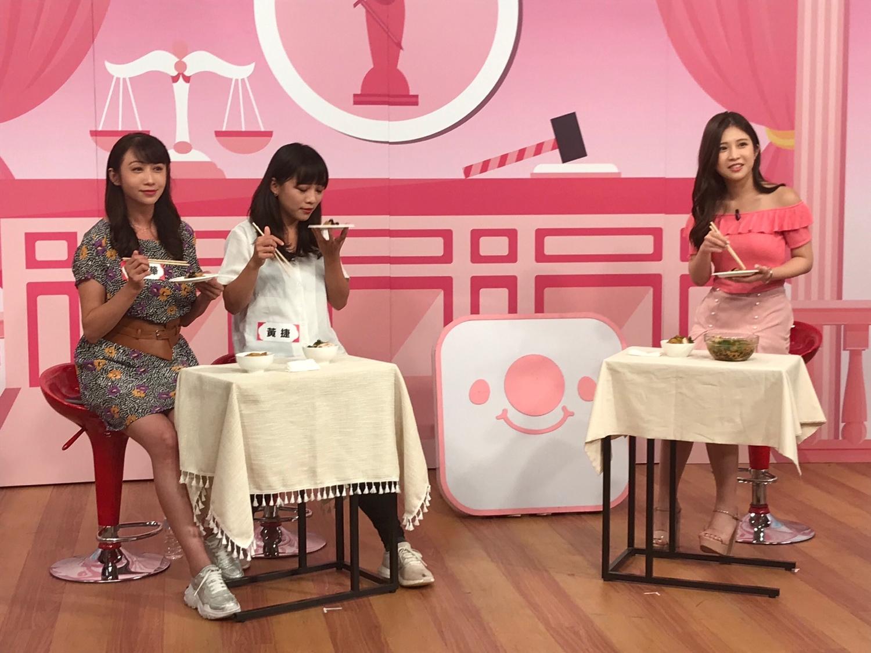 雞排妹(右起)請黃捷,許淑華共享珍珠暗黑料理