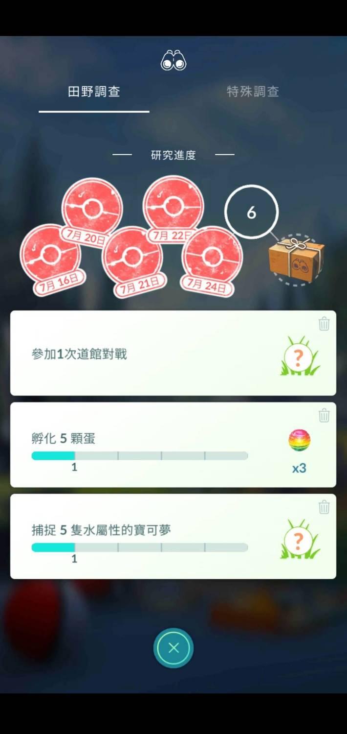 玩家可於指定的台北7-11門市領取獎勵優渥的田野調查任務、刷道具或取得 VIP 團戰券。