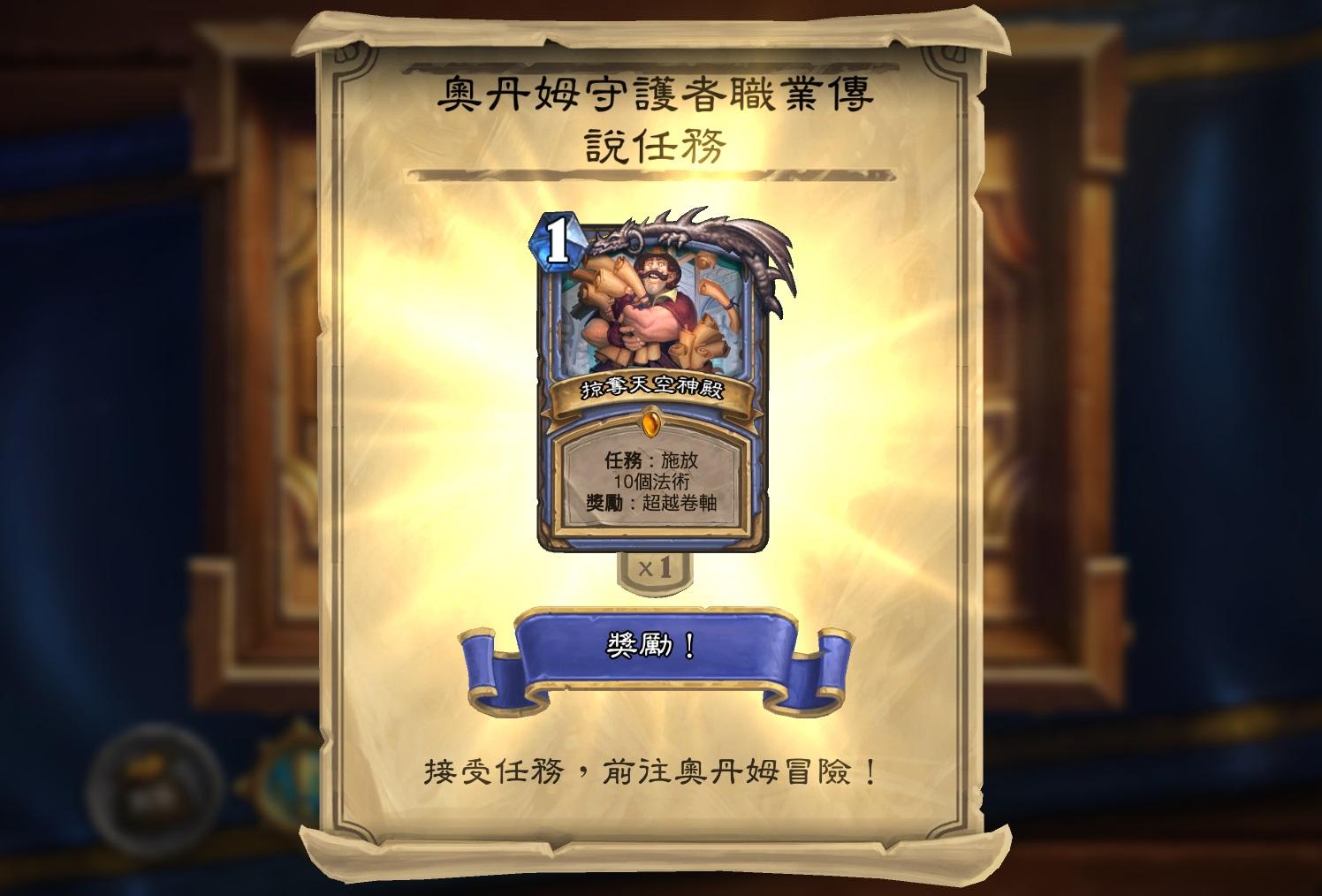 玩家只要在限定期間內登入遊戲,即可獲得一張本次所新推出的隨機職業傳說任務卡牌。