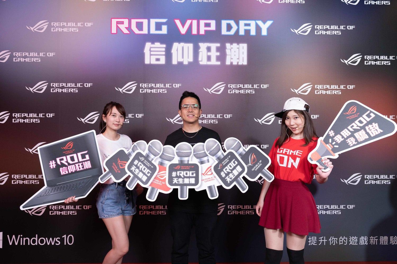 知名實況主小葵、六嘆、鳳梨妹與ROG VIP會員們共組公會攜手闖關。