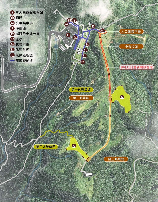 擎天崗草原重新開放區域示意圖。圖:翻攝自陽明山國家公園管理處網站