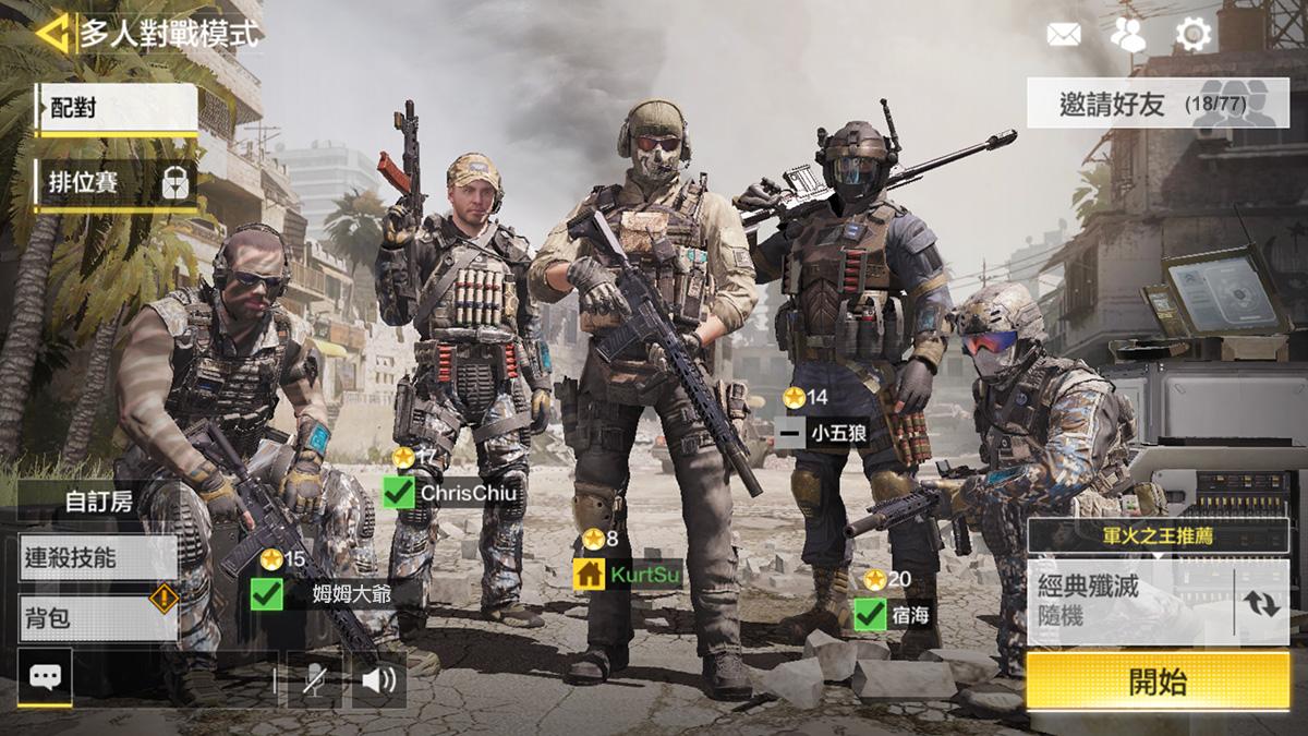 超人氣角色幽靈(Ghost)於戰場中現身,將與玩家們一同並肩作戰