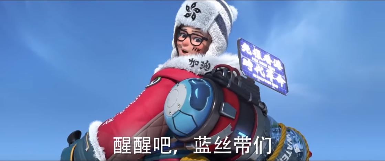 小美背包上的顯示器寫著「光復香港,時代革命」