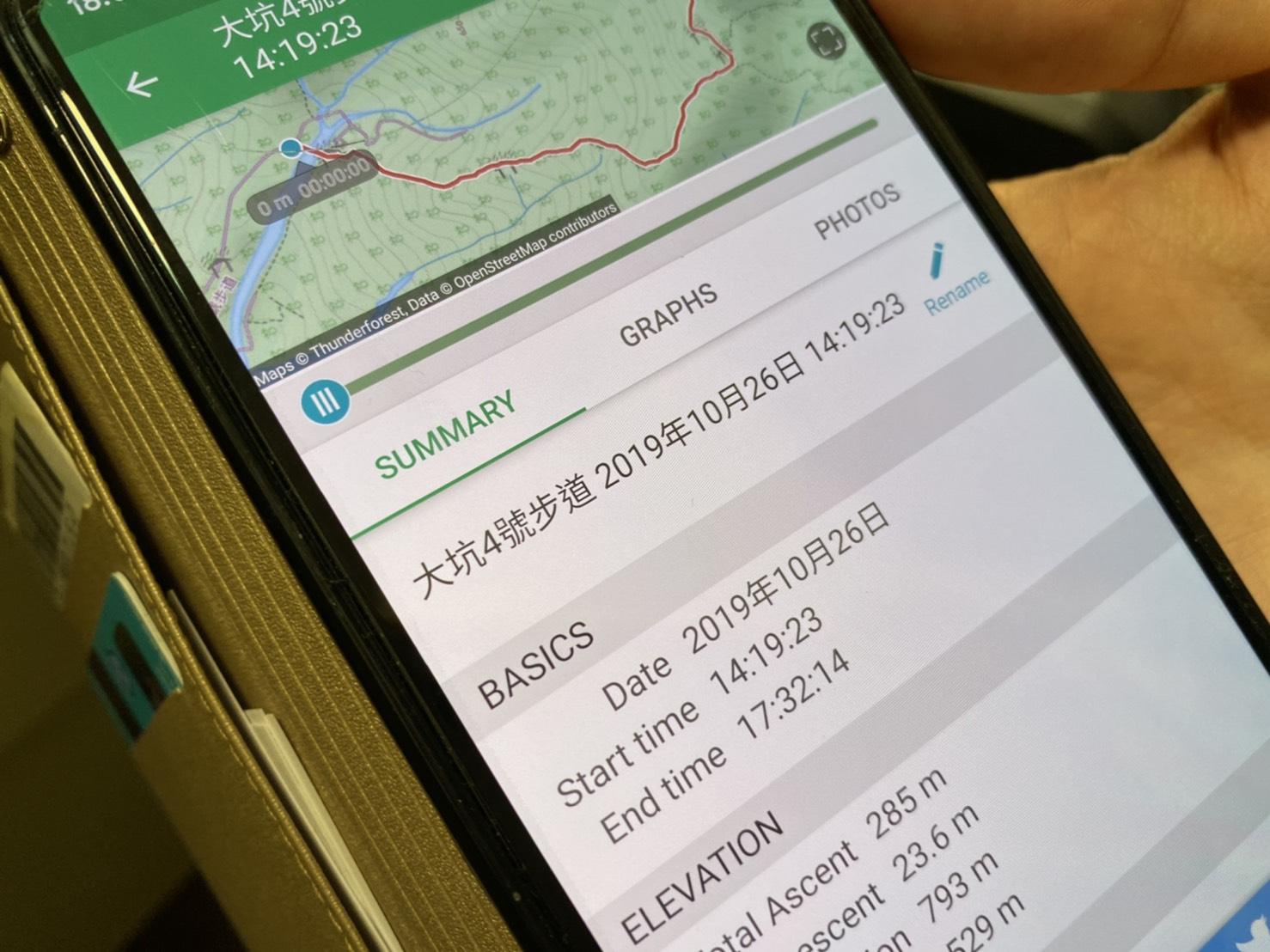 手機不但是通訊用的救命工具,也可以當作離線導航。圖:閻芝霖/攝