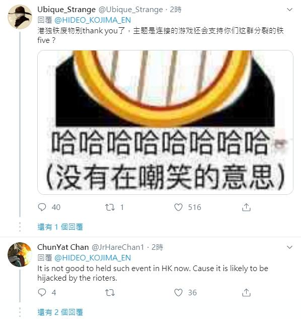 中國網民對推文相當不滿。