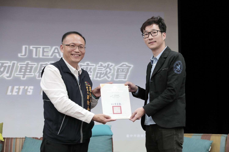 台中市運動局副局長致贈感謝狀給J Team