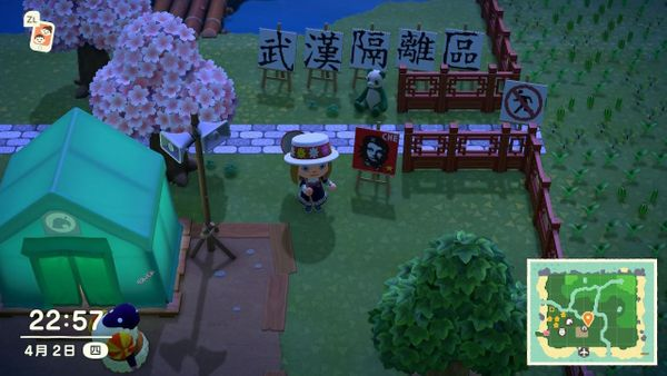 武漢隔離區也成為遊戲素材。 圖:翻攝自網路