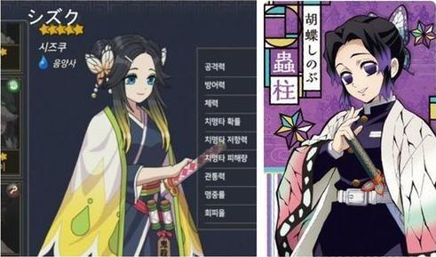 韓國遊戲《鬼殺之劍》疑似抄襲日本熱門漫畫《鬼滅之刃》