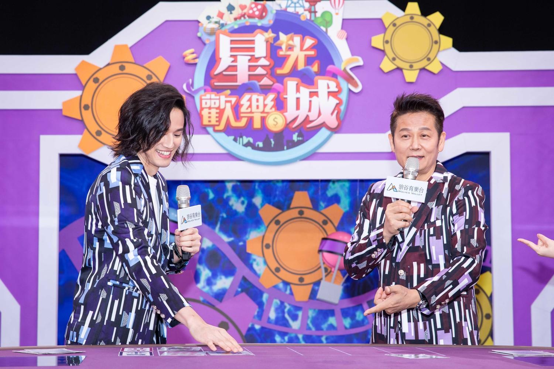 徐乃麟和徐新洋父子倆,PK《星光歡樂城》招牌遊戲「絕世無雙」。 圖:狼谷育樂台/提供