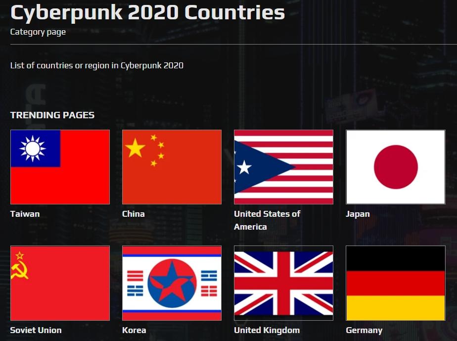 台灣在《電馭叛客2020》的設定中與中國一樣是個獨立自主的國家。 圖:翻攝自Fandom