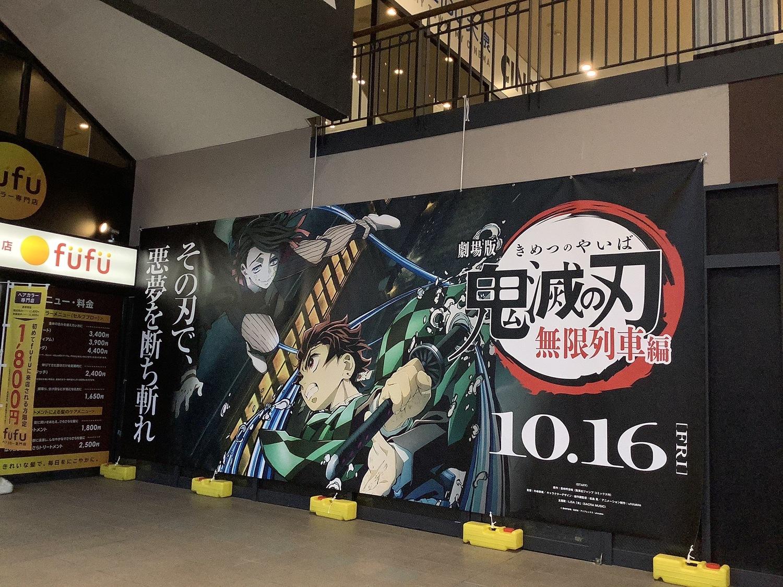 10月16日首映,可望在27日創新賣座紀錄,也是千尋少女的五倍快速圖:劉黎兒攝影