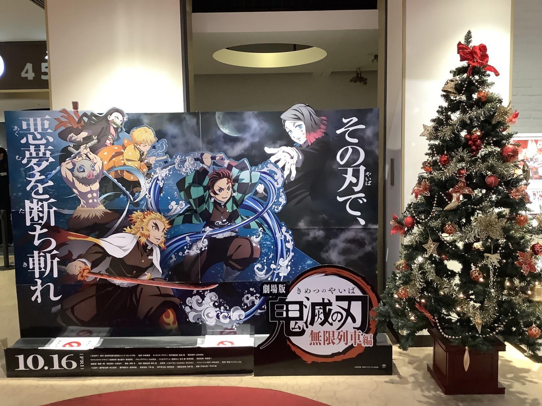 今年聖誕節後最大任務是讓鬼滅創賣座歷史紀錄圖:劉黎兒攝影