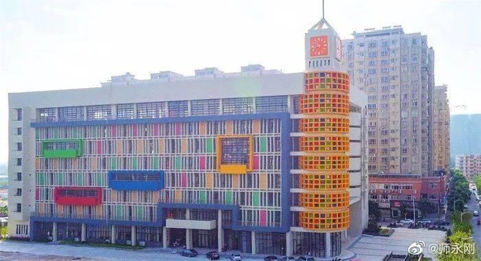 廣東茂名青少年活動中心 圖:翻攝自微博