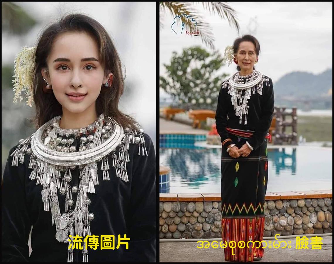 「年輕版」翁山蘇姬身穿傳統服飾的照片,可以在臉書粉絲專頁中找到相同圖片。 圖:翻攝MyGoPen網頁