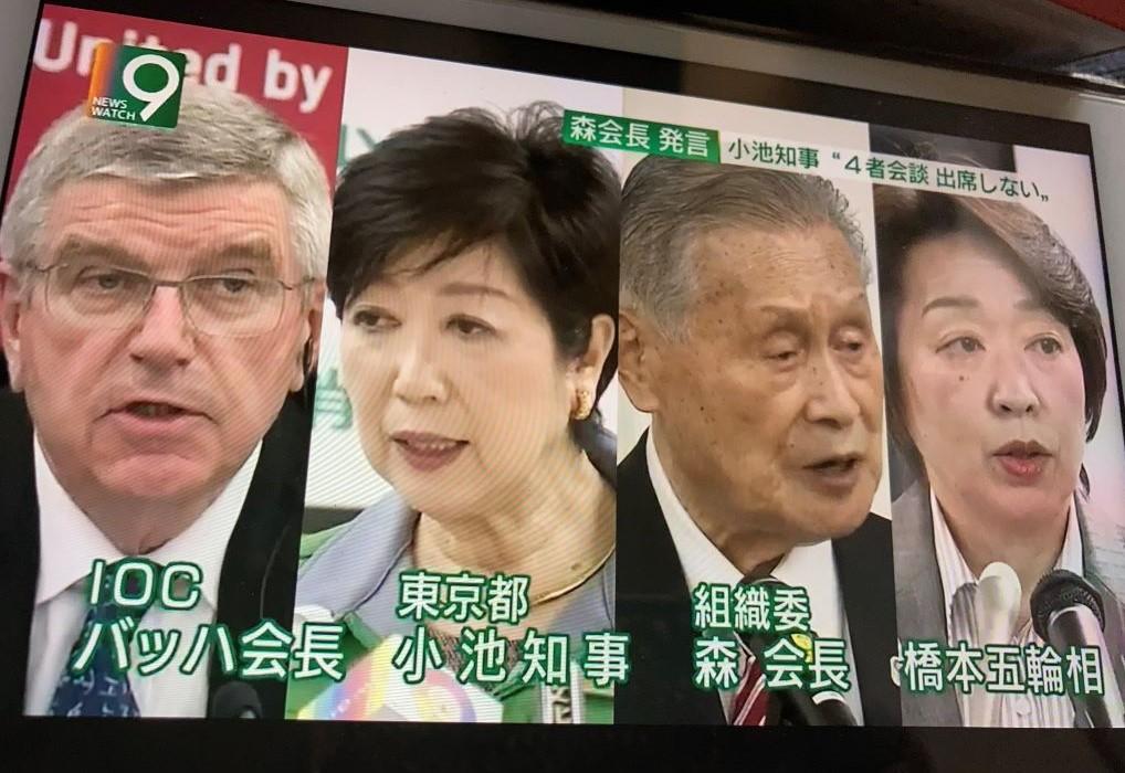 本月預定舉行四者會議,小池百合子因為不想在IOC主席巴赫前批判森喜朗等理由拒絕參加,被外界認為是逃課。 圖:翻攝自NHK新聞