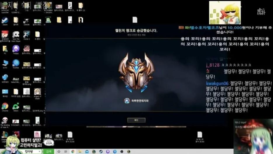 Soondangmu在直播中達成的菁英牌位成就。 圖:翻攝自Soondangmu實況