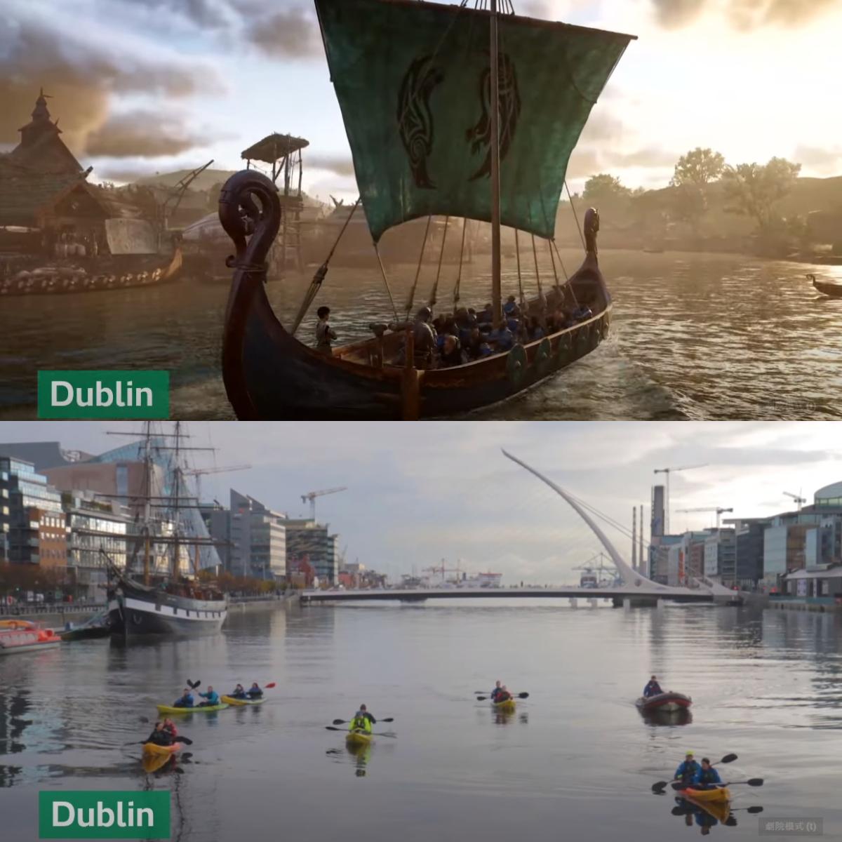 愛爾蘭首府都柏林。 圖:翻攝自Discover Ireland YouTube
