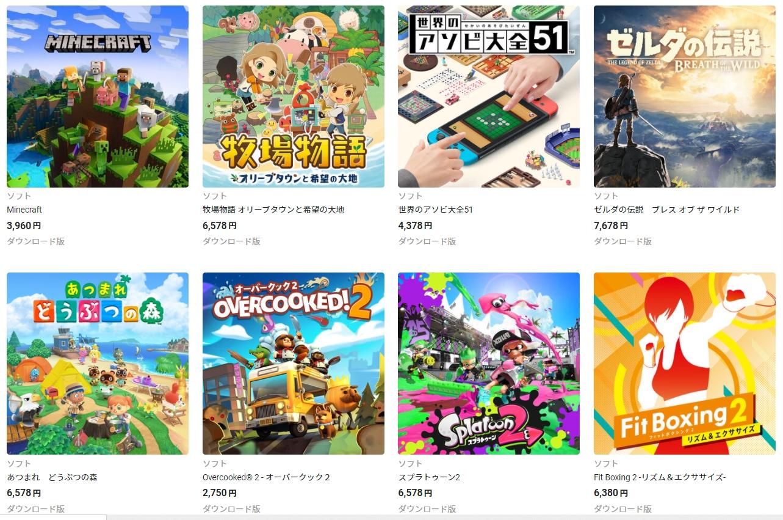 Switch遊戲下載量排行榜(9至16名)。 圖:翻攝自任天堂
