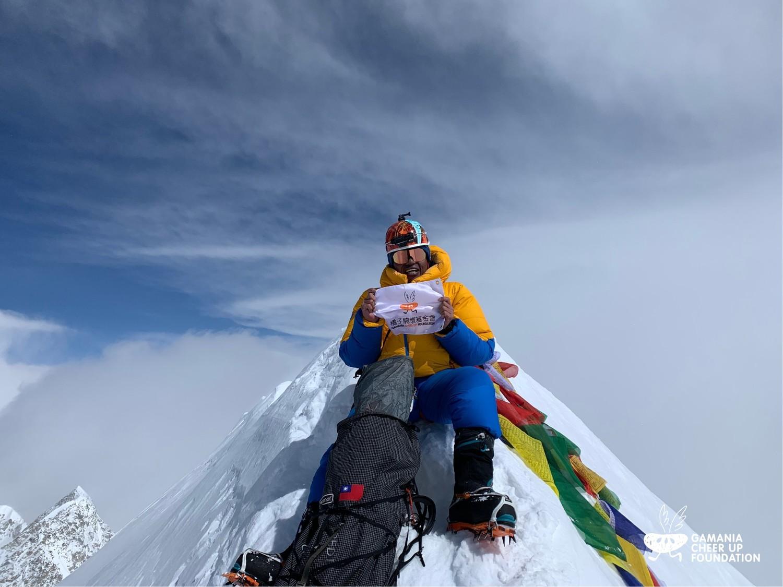 :今年4月阿果順利攻下世界第10高峰安娜普納峰。 圖:遊戲橘子/提供