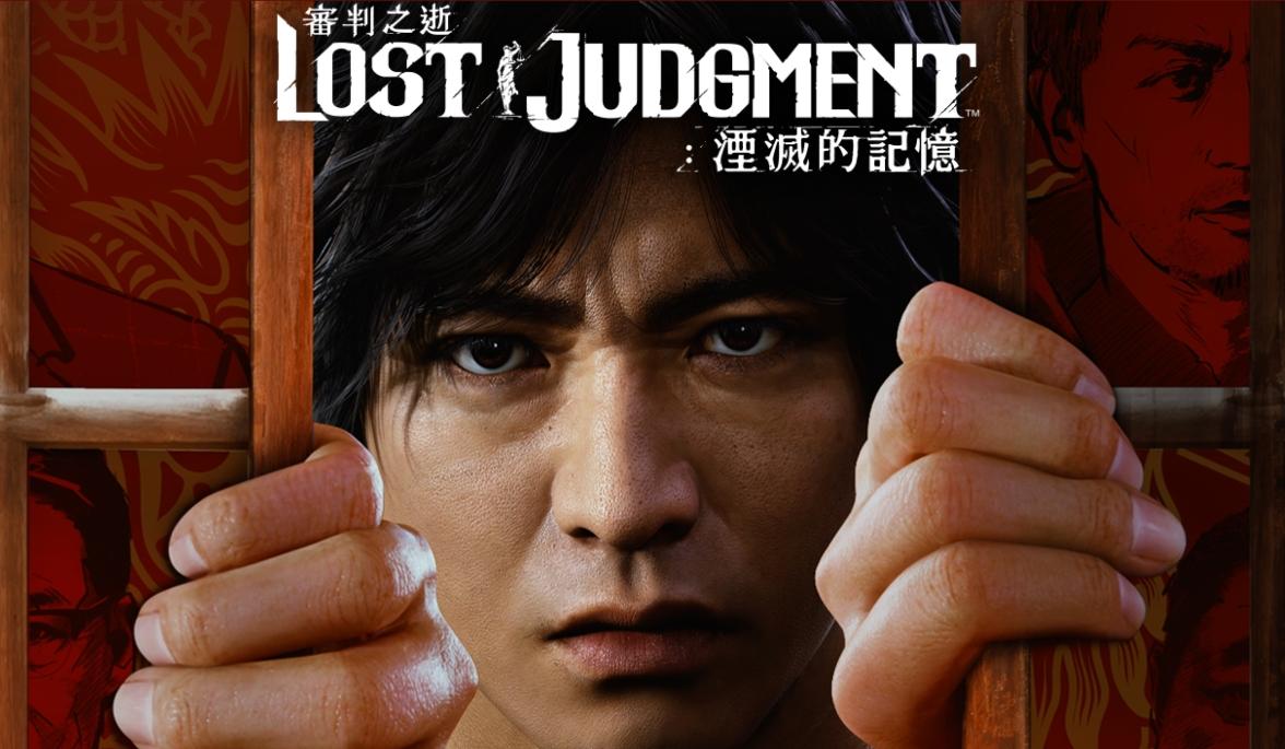 名越稔洋目前為《審判之逝》的製作人。 圖:翻攝自《審判之逝》官網