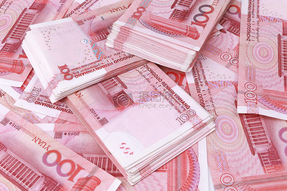 疫情爆發後中國經濟下滑,外資對中國市場擔憂 圖 : 翻攝自攝圖網