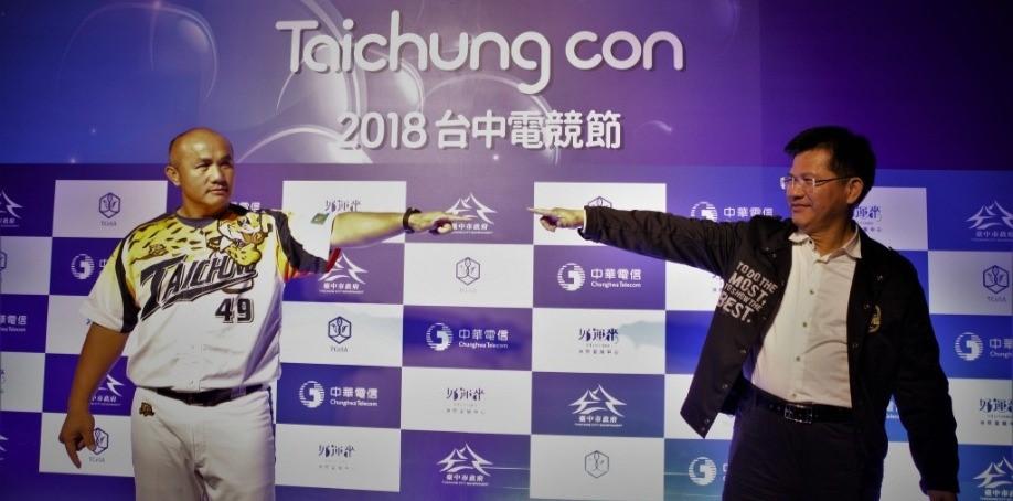 在雙方表演賽開始前,活潑的林佳龍市長首先向對手嗆聲。