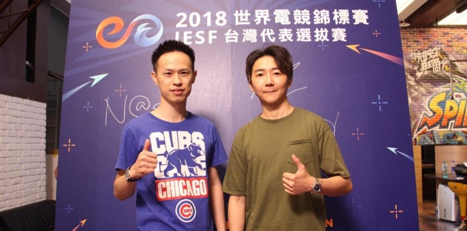 IESF 世界電競錦標賽《鐵拳7》台灣代表選手「好先生」張家棟、「Paking Tistrp」陳昱璋