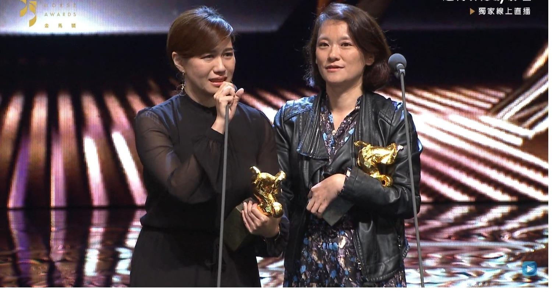 圖為第55屆金馬獎,導演傅榆(左)獲最佳紀錄片獎,激動發表「台獨」感言,引發爭議。翻攝自Youtube