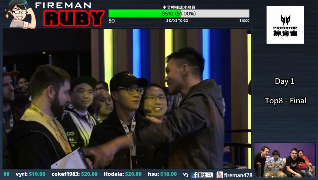 獲勝瞬間ZJZ開心與台灣選手「五股石油王」林立偉(中立黑帽者)擁抱。