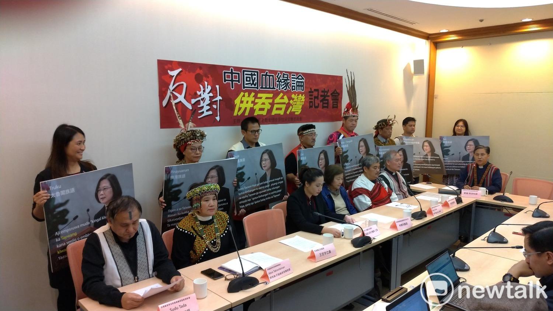 各族的原住民代表出席記者會,反對一國兩制。