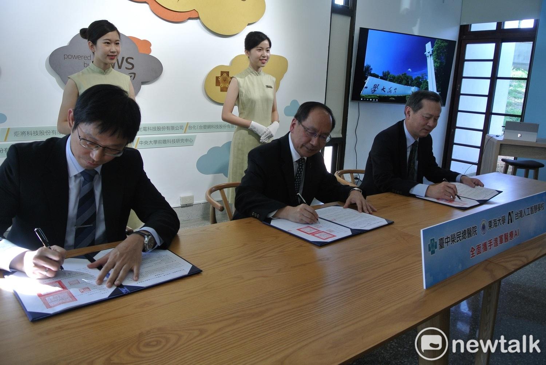 台灣人工智慧學校執行長陳昇瑋(左起)、東海大學校長王茂駿、台中榮總院長許惠恒三人共同簽約成立智慧醫療共同發展平台。唐復年/攝