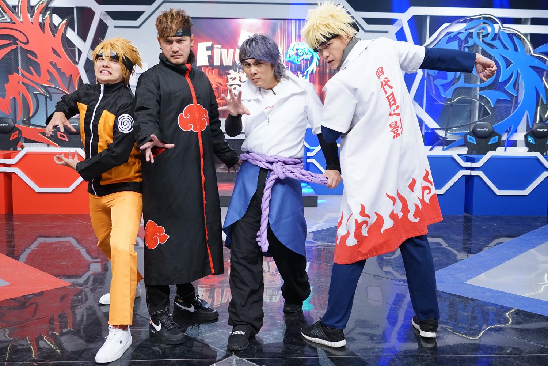 《FIVE鬪!龍虎門》本集大玩「火影忍者」cosplay。左起:曾子余、KID、王仁甫、黃鐙輝。