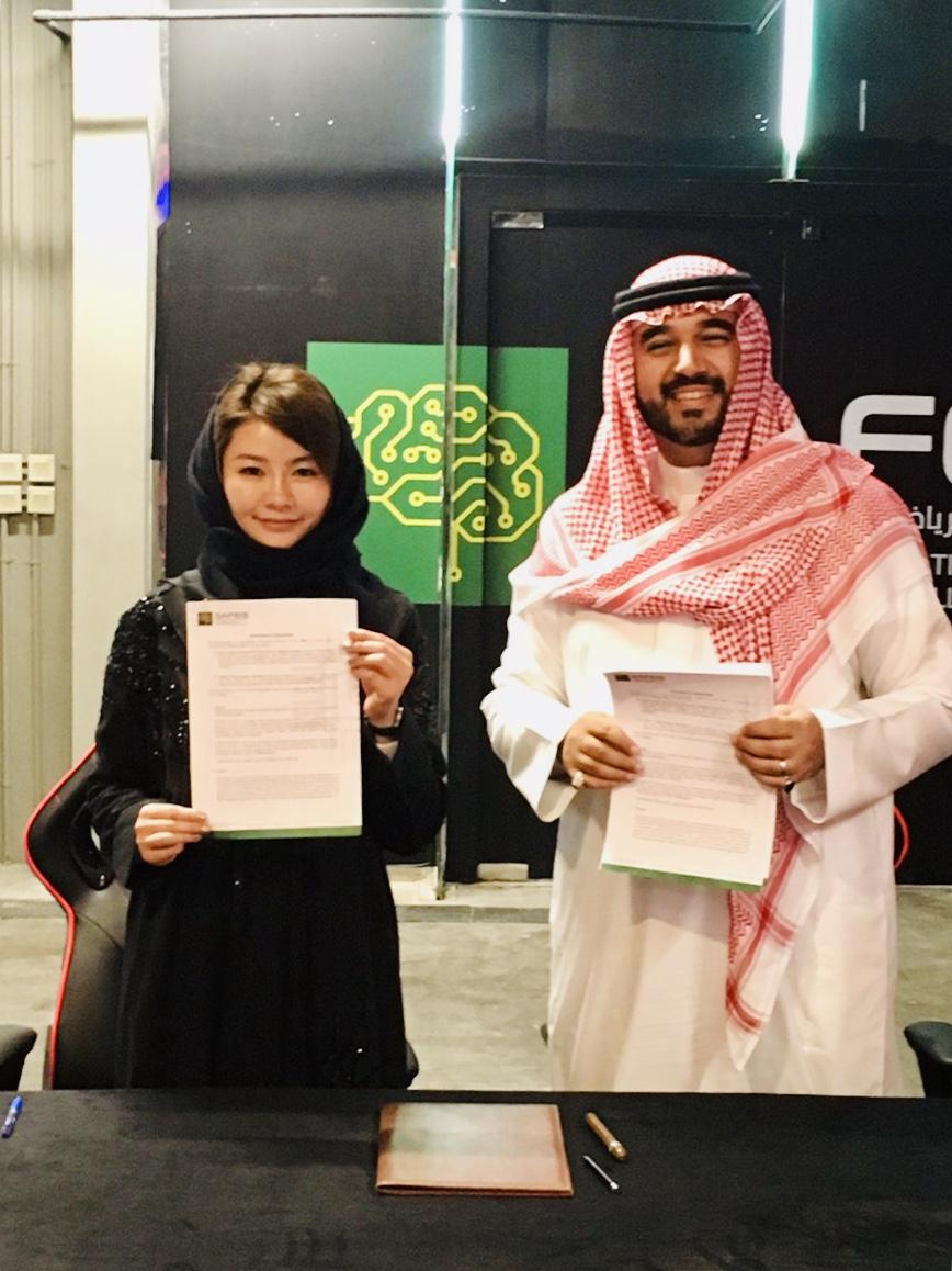 CTESA與沙烏地阿拉伯簽屬電競產業合作備忘錄