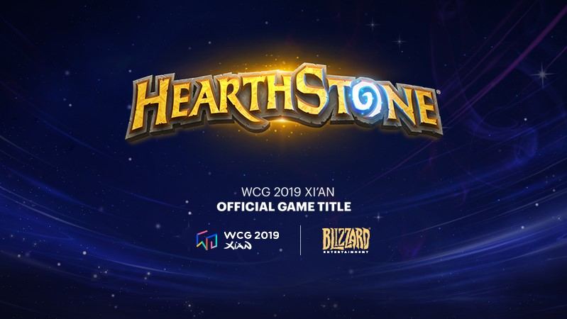 WCG 2019《爐石戰記》賽程開跑。