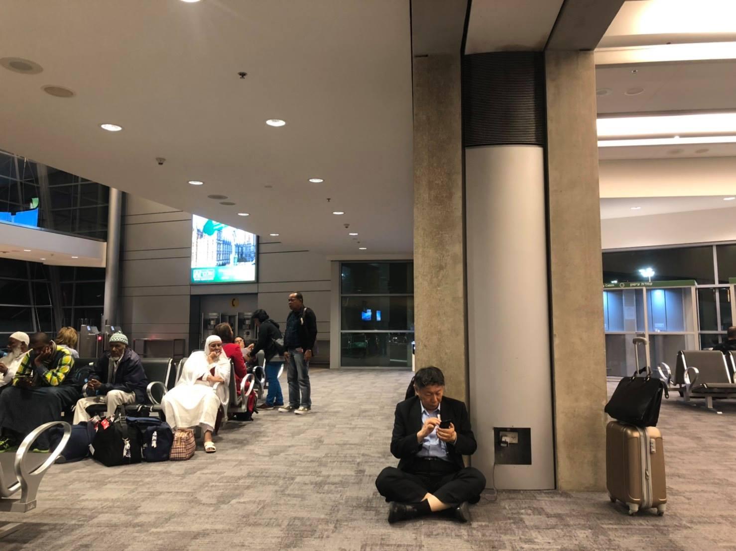 柯文哲上個月訪以色列返國時,在臉書PO出一張坐在機場充電的照片,遭王世堅酸是「假親民、假隨興」。圖:翻攝自 柯文哲臉書