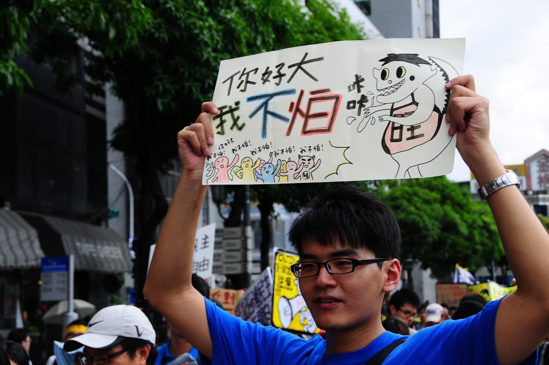 遊行的訴求之一,旺中集團應為近日的不當報導撤換管理階層,並向基層記者道歉。