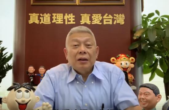 旺旺中時集團董事長蔡衍明。圖:翻攝自蔡衍明YouTube頻道