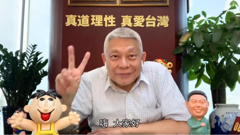 圖說:因韓國瑜是第一個簽署『無色覺醒』的政治人物,因而獲得旺旺集團董事長蔡衍明的支持。圖:翻攝蔡衍明youtube