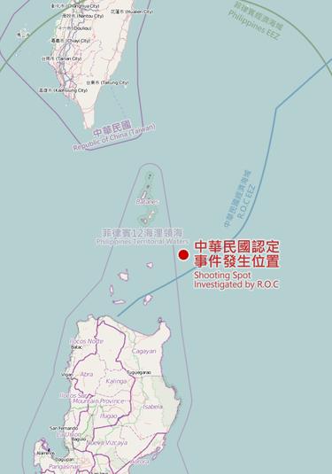 廣大興28號漁船事件發生位置圖。/圖:翻攝維基百科
