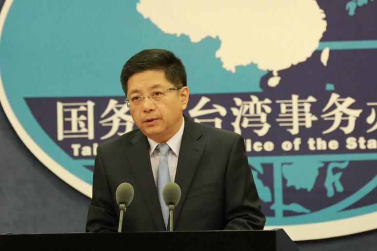 美國跨黨派眾議員提出「台灣國際團結法案」,國台辦發言人馬曉光則聲稱應以「一個中國」原則處理涉台問題。 圖:翻攝國台辦官網(資料照片)